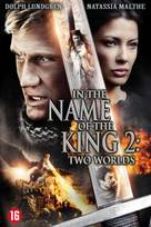 In the Name of the King: Two Worlds - Dutch DVD movie cover (xs thumbnail)