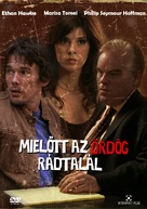 Before the Devil Knows You're Dead - Hungarian Movie Cover (xs thumbnail)