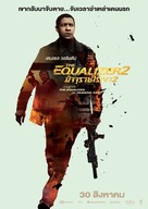 The Equalizer 2 - Thai Movie Poster (xs thumbnail)