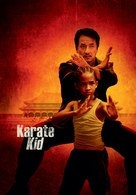 The Karate Kid - Slovenian Movie Poster (xs thumbnail)