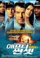 After the Sunset - South Korean Movie Poster (xs thumbnail)