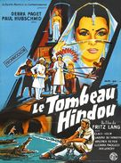 Journey to the Lost City - French Movie Poster (xs thumbnail)