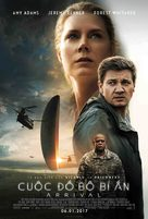 Arrival - Vietnamese Movie Poster (xs thumbnail)