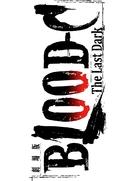 Gekijouban Blood-C: The Last Dark - Japanese Logo (xs thumbnail)