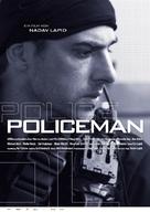 Ha-shoter - German Movie Poster (xs thumbnail)