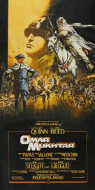 Lion of the Desert - British Movie Poster (xs thumbnail)