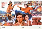 Jing tian dong di - Thai Movie Poster (xs thumbnail)