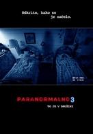 Paranormal Activity 3 - Slovenian Movie Poster (xs thumbnail)