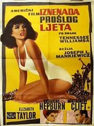Suddenly, Last Summer - Yugoslav Movie Poster (xs thumbnail)