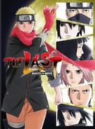 The Last: Naruto the Movie - DVD cover (xs thumbnail)