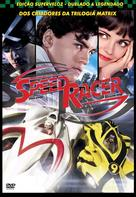 Speed Racer - Brazilian Movie Cover (xs thumbnail)