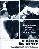 La Cina è vicina - Movie Poster (xs thumbnail)
