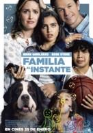 Instant Family - Spanish Movie Poster (xs thumbnail)