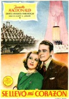 Broadway Serenade - Spanish Movie Poster (xs thumbnail)