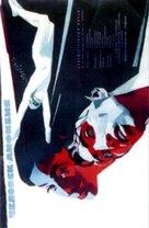 Chelovek-Amfibiya - Russian Movie Poster (xs thumbnail)