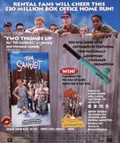 The Sandlot - Video release movie poster (xs thumbnail)
