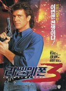 Lethal Weapon 3 - South Korean Movie Poster (xs thumbnail)