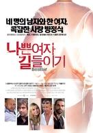 Bestiar - South Korean poster (xs thumbnail)