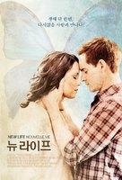 New Life - South Korean Movie Poster (xs thumbnail)