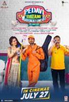 Pedavi Datani Matokatundhi - Indian Movie Poster (xs thumbnail)