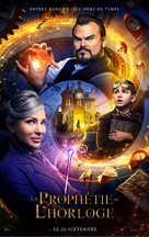 The House with a Clock in its Walls - French Movie Poster (xs thumbnail)