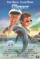 Flipper - Video release movie poster (xs thumbnail)