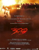 300 - For your consideration movie poster (xs thumbnail)