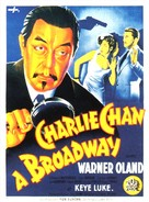Charlie Chan on Broadway - French Movie Poster (xs thumbnail)
