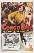 Congo Bill - Re-release poster (xs thumbnail)