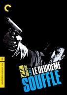 Le deuxième souffle - Movie Cover (xs thumbnail)