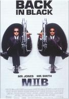 Men In Black II - German Movie Poster (xs thumbnail)