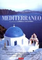 Mediterraneo - Spanish Movie Cover (xs thumbnail)