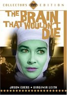 The Brain That Wouldn't Die - Movie Cover (xs thumbnail)