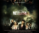 Winter of the Dead: Meteletsa - British Movie Poster (xs thumbnail)