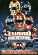 Turbo: A Power Rangers Movie - French DVD cover (xs thumbnail)