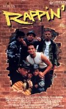 Rappin' - British VHS cover (xs thumbnail)