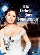 Sommarnattens leende - German DVD movie cover (xs thumbnail)