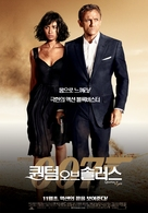 Quantum of Solace - South Korean Movie Poster (xs thumbnail)