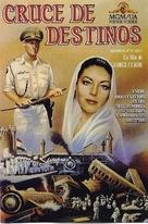 Bhowani Junction - Spanish VHS movie cover (xs thumbnail)