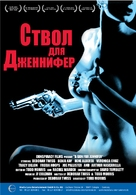 A Gun for Jennifer - Russian Movie Poster (xs thumbnail)