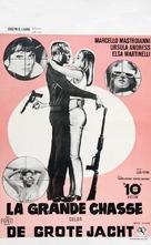 La decima vittima - Belgian Movie Poster (xs thumbnail)