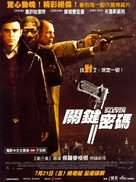Lucky Number Slevin - Taiwanese Movie Poster (xs thumbnail)