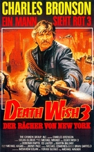 Death Wish 3 - German Movie Poster (xs thumbnail)