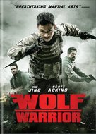 Wolf Warrior - Movie Cover (xs thumbnail)