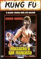 Huang mian lao hu - Italian DVD cover (xs thumbnail)