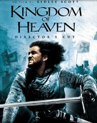 Kingdom of Heaven - French Movie Cover (xs thumbnail)