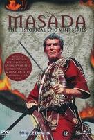 """""""Masada"""" - Dutch DVD movie cover (xs thumbnail)"""