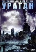 Nature Unleashed: Tornado - Russian DVD cover (xs thumbnail)