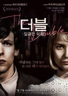 The Double - South Korean Movie Poster (xs thumbnail)