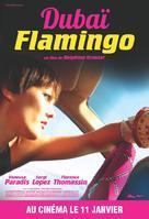 Dubaï flamingos - French Movie Poster (xs thumbnail)